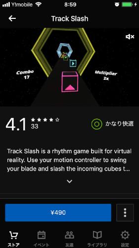 Track Slash