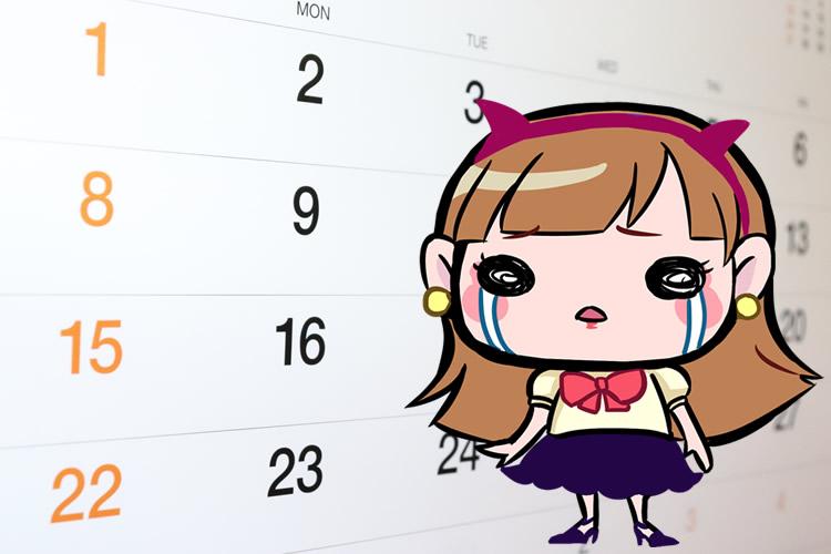 カレンダーとあいちゃん