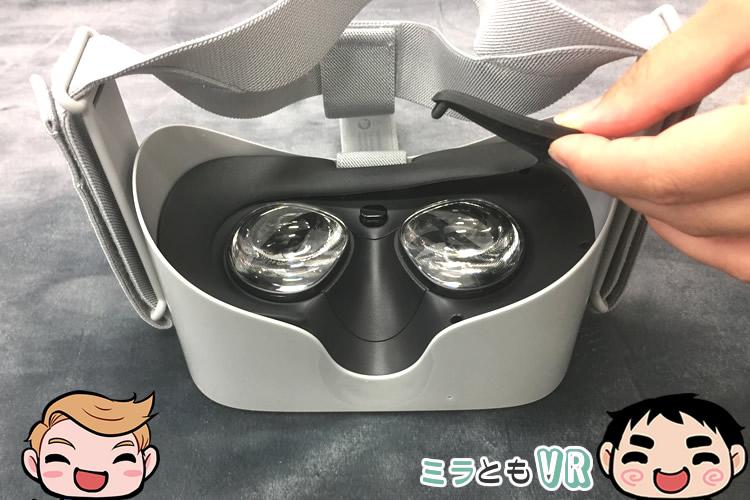 Oculus Go 11