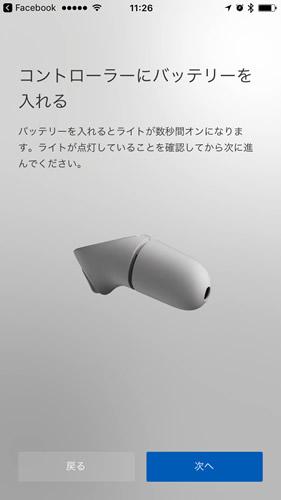 Oculus Go 24