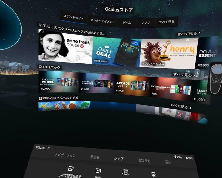 Oculus Go 29