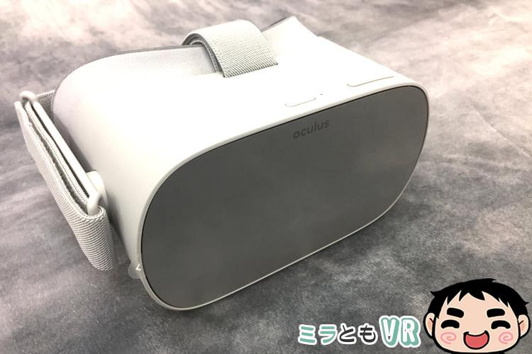 Oculus Go 5