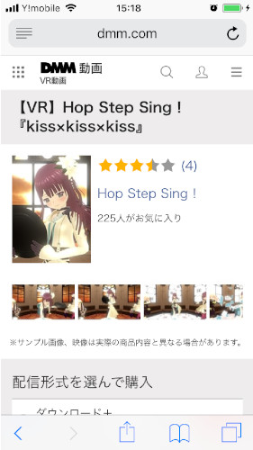HopStepShingの動画
