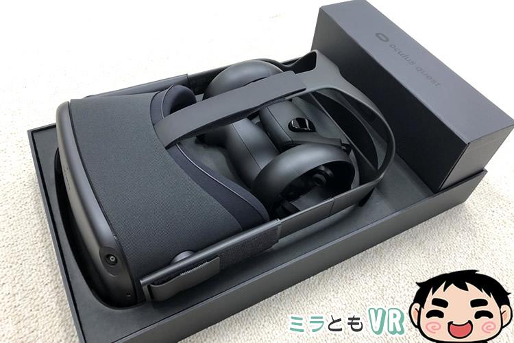 Oculus Quest 開封