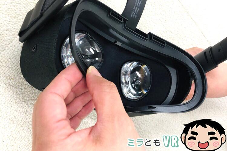 眼鏡スペーサーセット