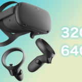 Oculus Questの64GBと128GBはどのくらい違う?容量確認の方法は?