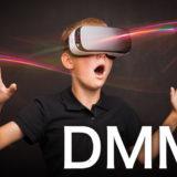 『DMM対応のVRゴーグル』はこんなにある!対応機種を一挙紹介